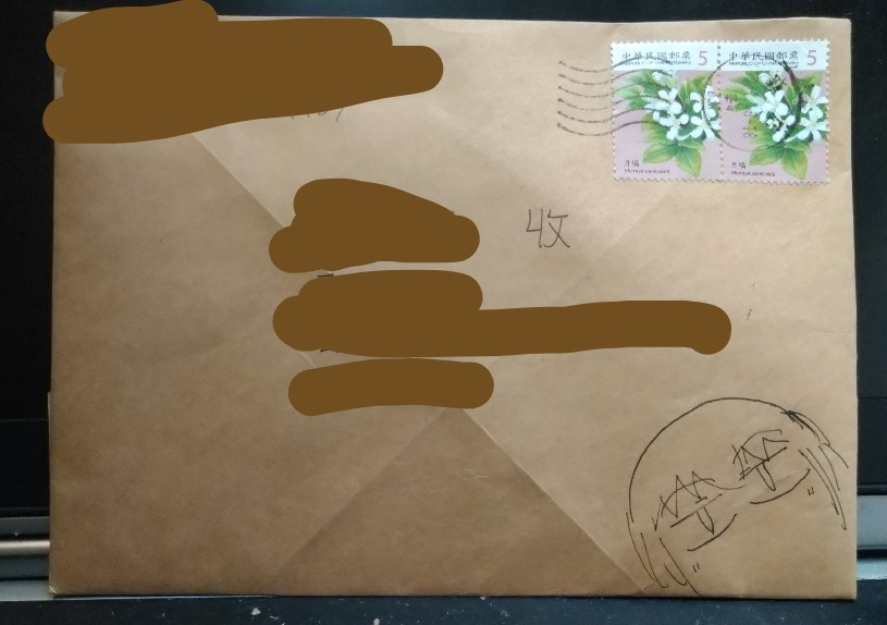 看見信封就知道是小日寄來的~開心~